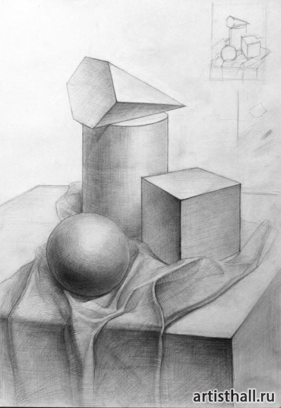 Рисование натюрморта из геометрических предметов