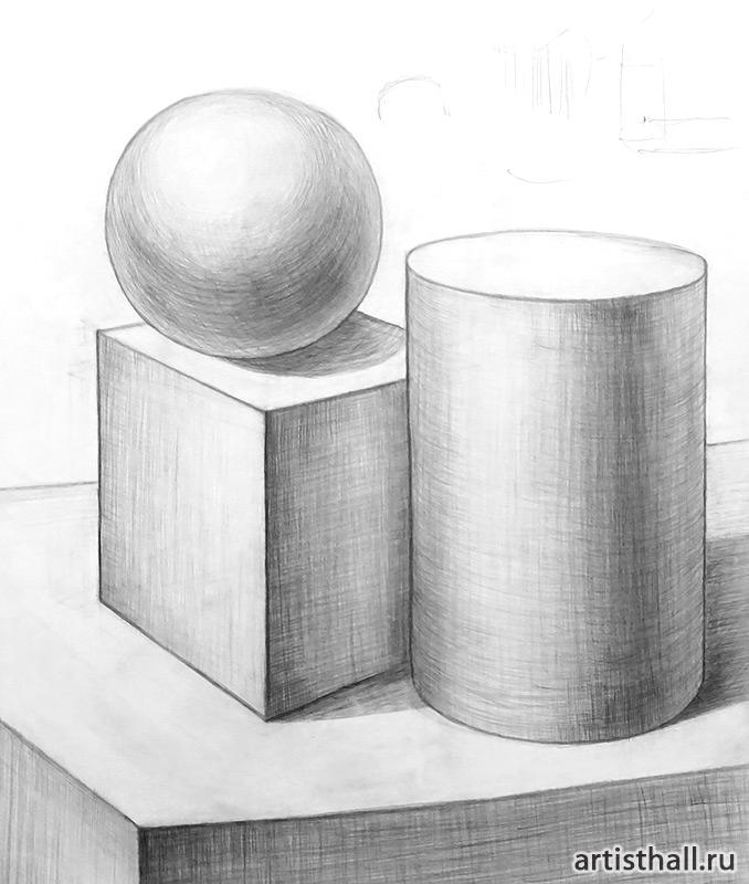 Натюрморт из геометрических предметов у нас в мастерской