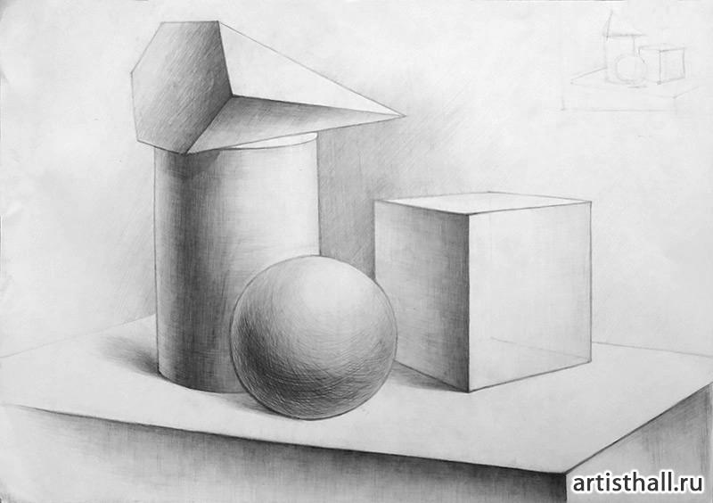 Натюрморты из геометрических предметов на наших занятиях рисунком