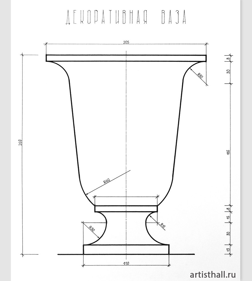 Чертеж вазы