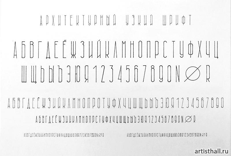 Алфавит - примеры работ наших учеников