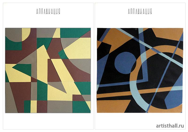 Композиции из цветовых сегментов